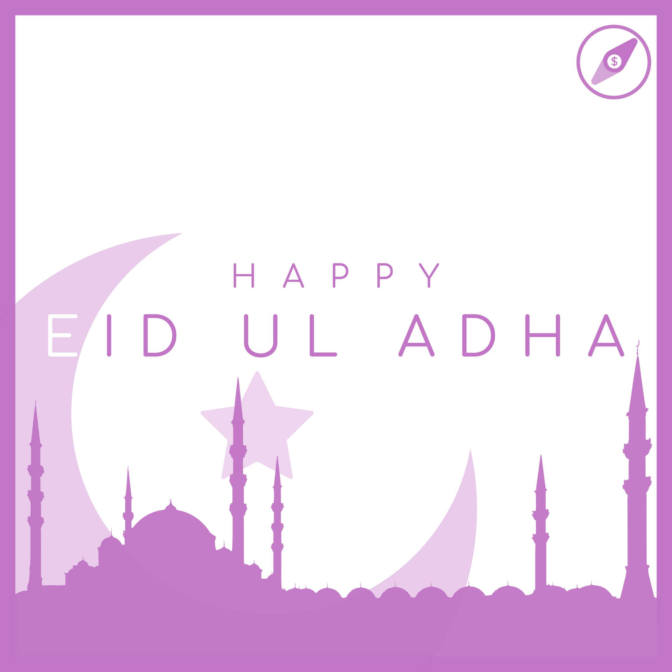 eid mubarak (4)
